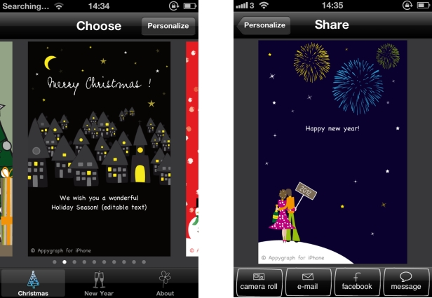 Appygraph-Christmas-New-Year-eCards-iPhone-app