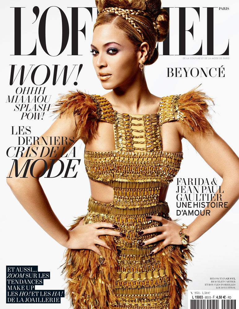 divas and dorks king b beyonce covers the newest issue of vogue magazine. Black Bedroom Furniture Sets. Home Design Ideas
