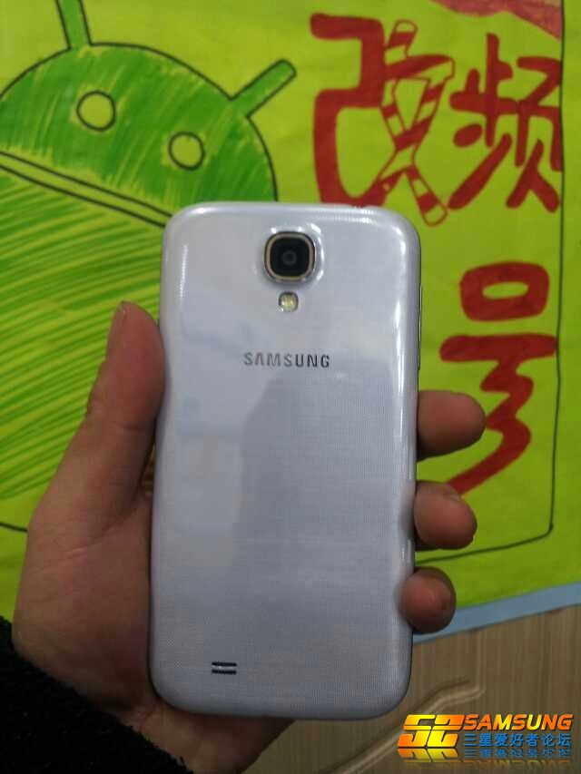 Samsung Galaxy S4 leak - Back