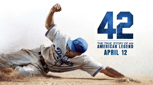 42 movie giveaway