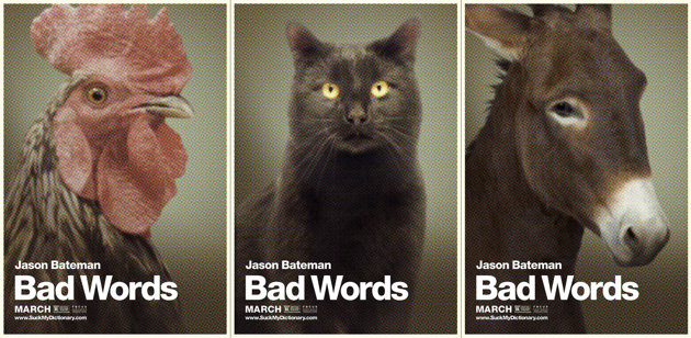 SXSW Film Bad Words