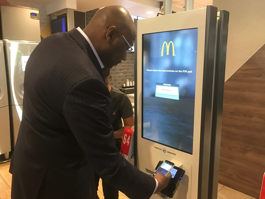 McDonald's Experience the future