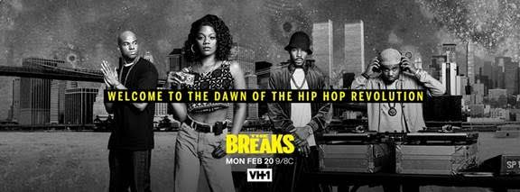 VH1 The Breaks giveaway